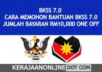 BKSS 7.0 : CARA MEMOHON BANTUAN SARAWAKKU SAYANG PENIAGA RM10,000 ONE OFF