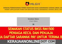SEMAKAN STATUS BKSS RM1500 : CARA CHECK KELULUSAN DAN TARIKH BAYARAN BKSS BANTUAN PENIAGA